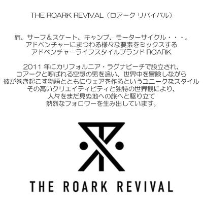 【ROARK /ロアーク】5 DAY MULE 55 L BAG