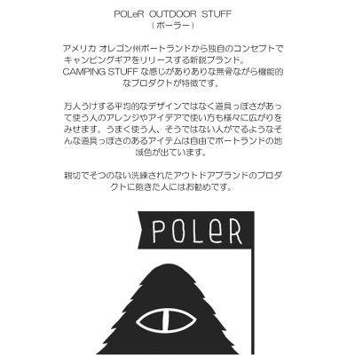 【POLER/ポーラー】SUMMIT H/W DOUBLE POCKET TEE - WHITE